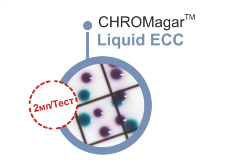 CHROMagar Liquid ECC