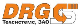 Наш партнер ЗАО «ДРГ Техсистемс»