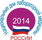 NDLM-2014