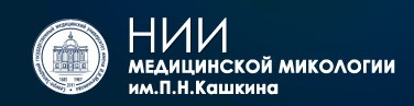 XIX Кашкинские чтения, 14-16 июня 2016 г., Санкт-Петербург